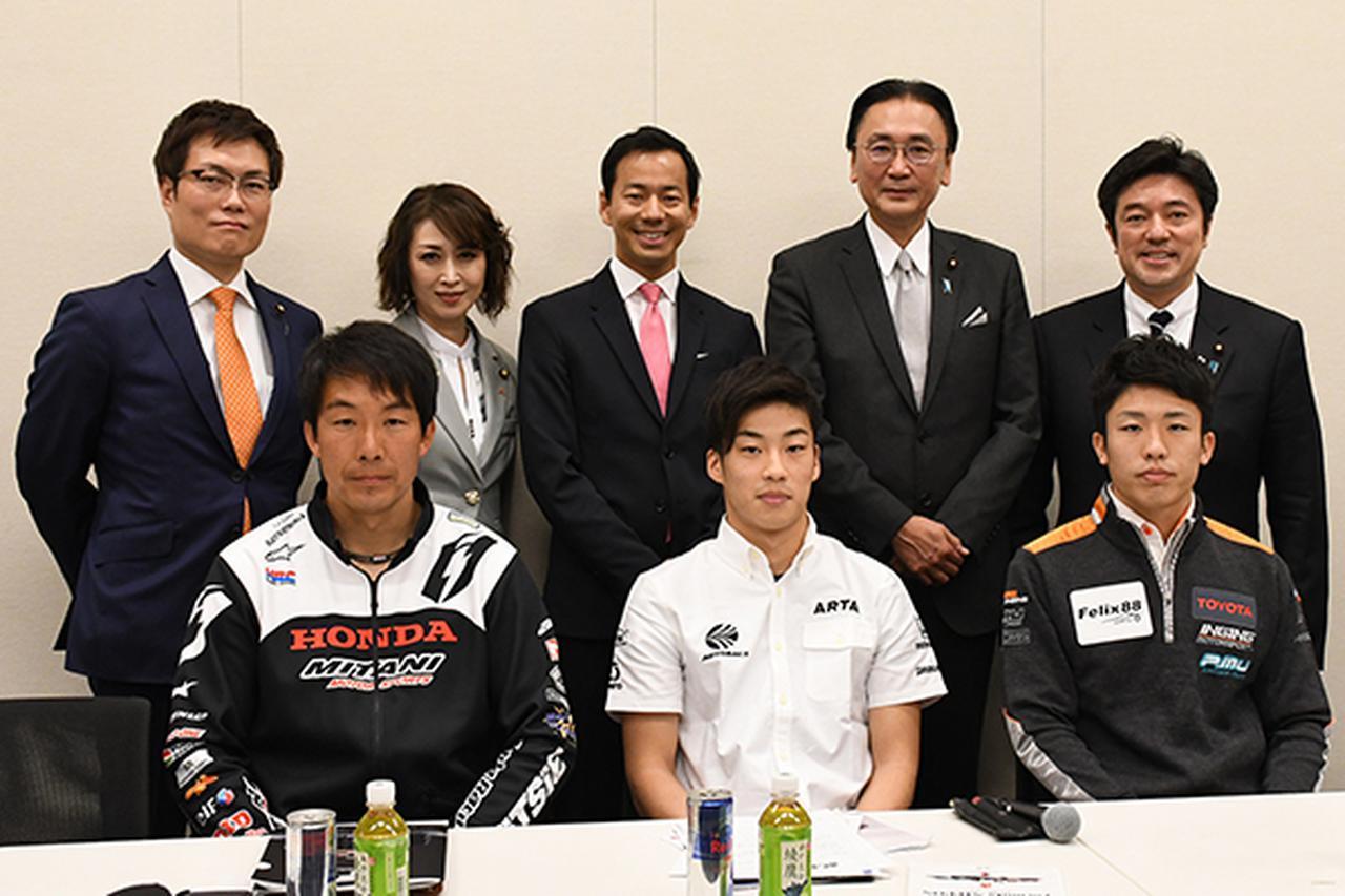 画像: (前列)左から小川選手、仁嶺選手、坪井選手。(後列)元F1ドライバーの山本左近氏(中央)、自民党モータースポーツ振興議連の古屋会長(右から2人目)と三原事務局長(左から2人目)