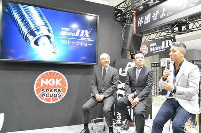 画像: 熱いトークが繰り広げられた「NGK MoToDXトークショー」(左から日本特殊陶業の松井常務、鈴木部長、ゲストの宮城光氏)