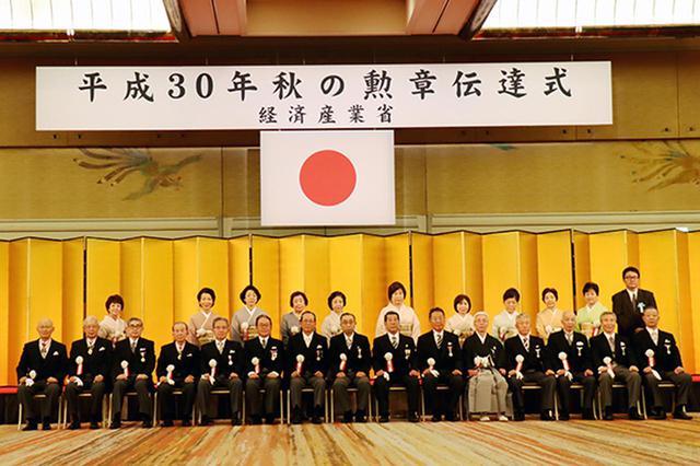 画像: 経済産業省推薦において、今回211人が受章(前列右から6番目が吉田氏)