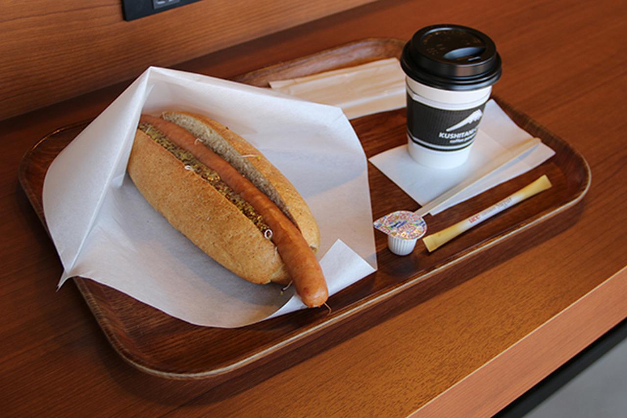 画像: こだわりの焙煎豆を使用したコーヒーと地元の旨みがつまったホットドッグ