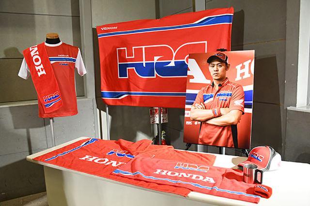 画像: 鈴鹿8耐でも人気のあったチームHRCコレクション