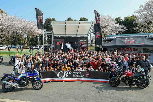 画像: 大勢のCBオーナーの参加をみた第15回「CBオーナーズミーティング」。次回は6月にツインリンクもてぎで開催される(写真=徳永茂)