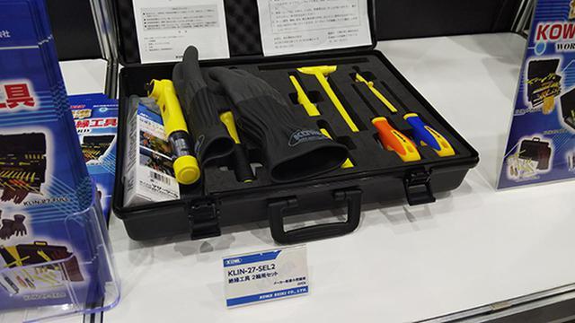画像: 興和精機の絶縁工具ハンディセット