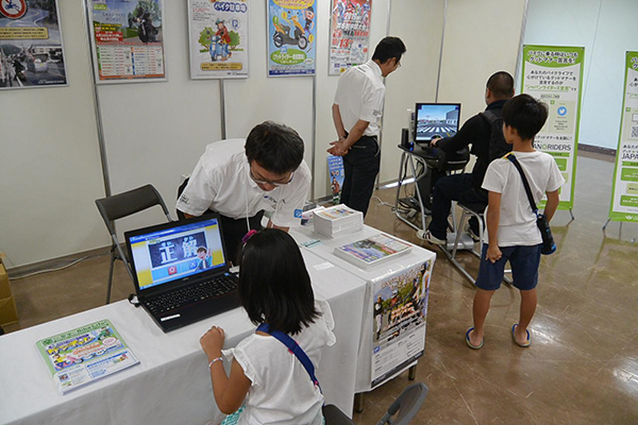 画像: 団体も多数出展。写真は日本二普協