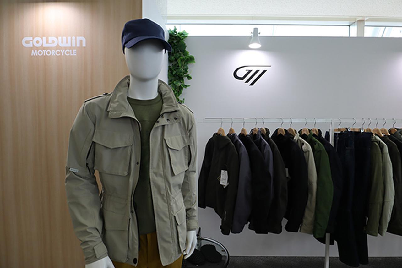 画像: GWM アーバンクルーザージャケット(3万3000円)=光沢感のあるフライトクロス素材を使用。日常使いをも考慮したミリタリーテイストデザインのライディングジャケット。