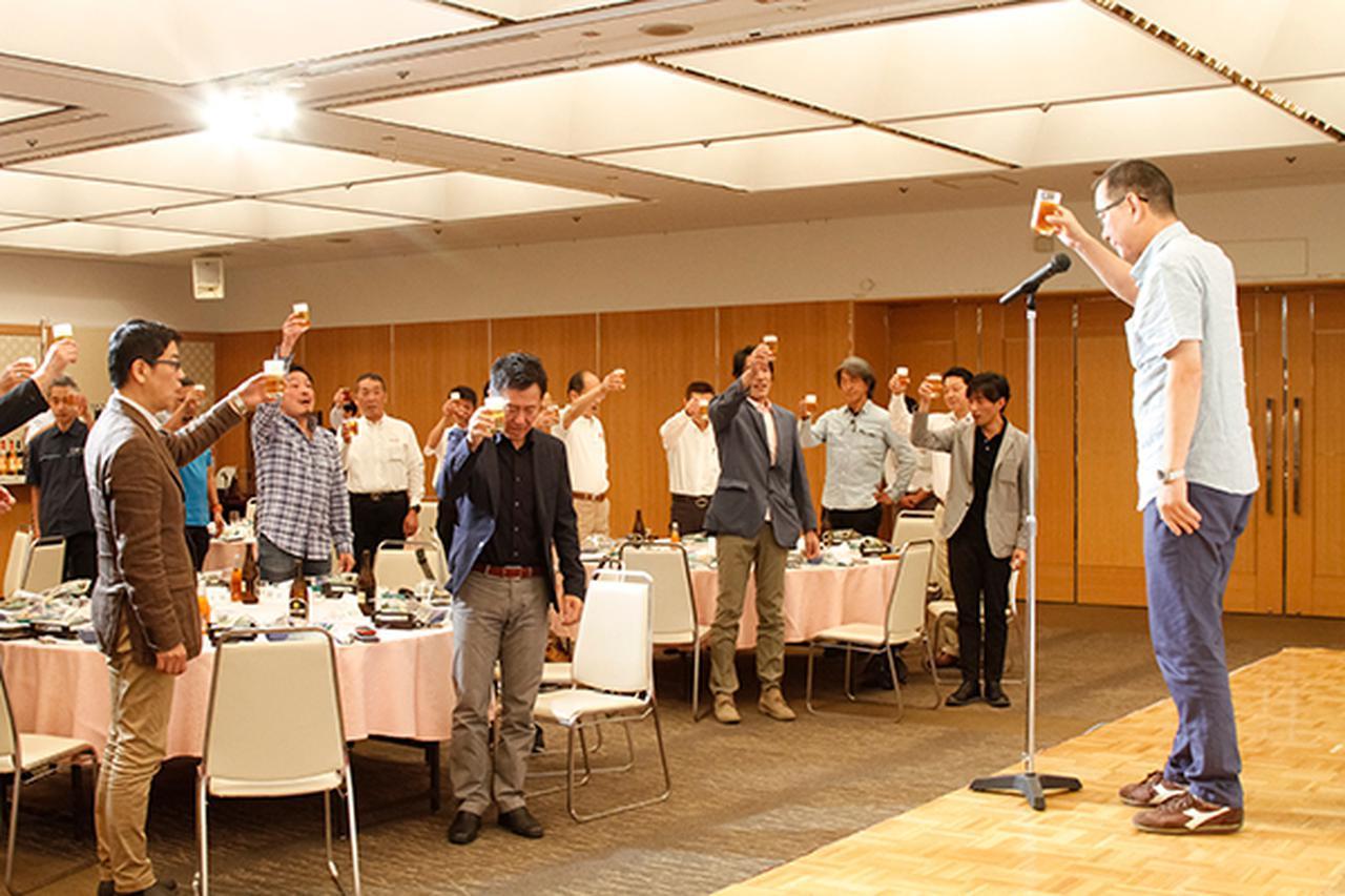 画像: 加藤社長の発声で乾杯