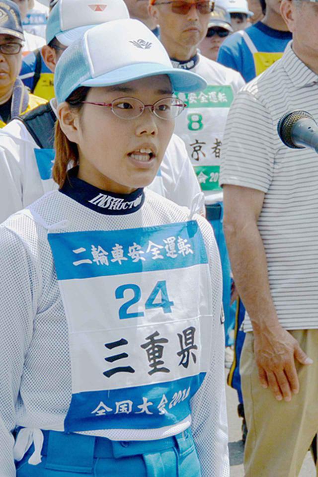 画像: 真鍋容子選手(三重・高校生等)による選手宣誓