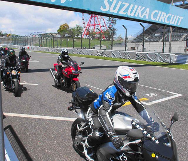 画像: 鈴鹿サーキット国際レーシングコース(フルコース)を満喫