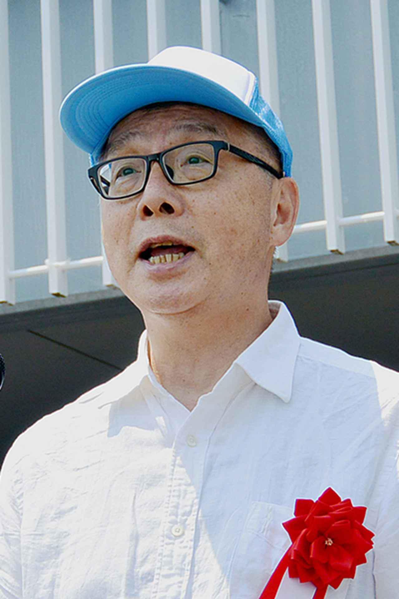 画像: 開会宣言をする大山全安協二推委員長