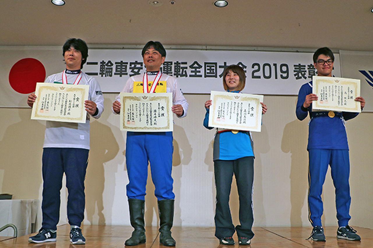 画像: 個人クラス優勝。右から高校生等・南選手(奈良)、女性・森河選手(徳島)、普通二輪・藤井選手(神奈川)、大型二輪・松尾選手(島根)