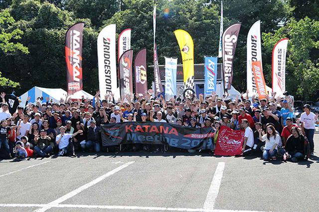 画像: 当日は1600名もの来場者で賑わった