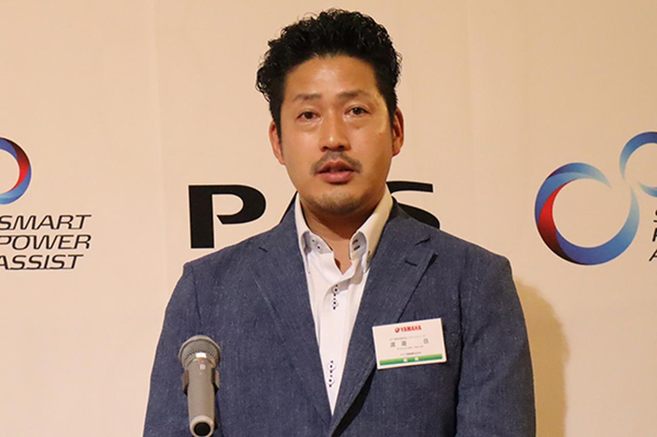 画像: 開発部の渡邉氏