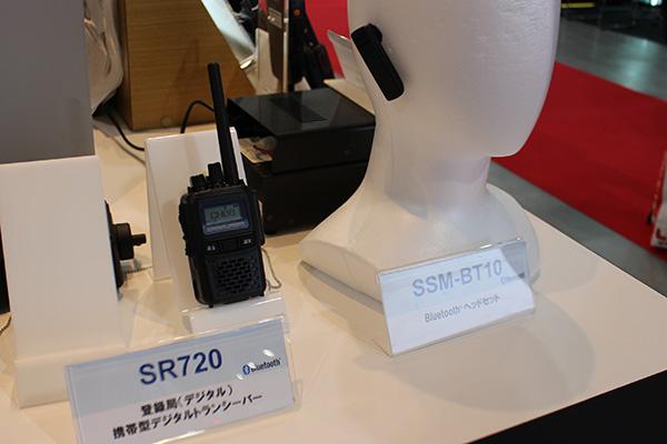 画像: ブルートゥース対応トランシーバー「SR720」㊧と同ヘッドセット「SSM-BT10」