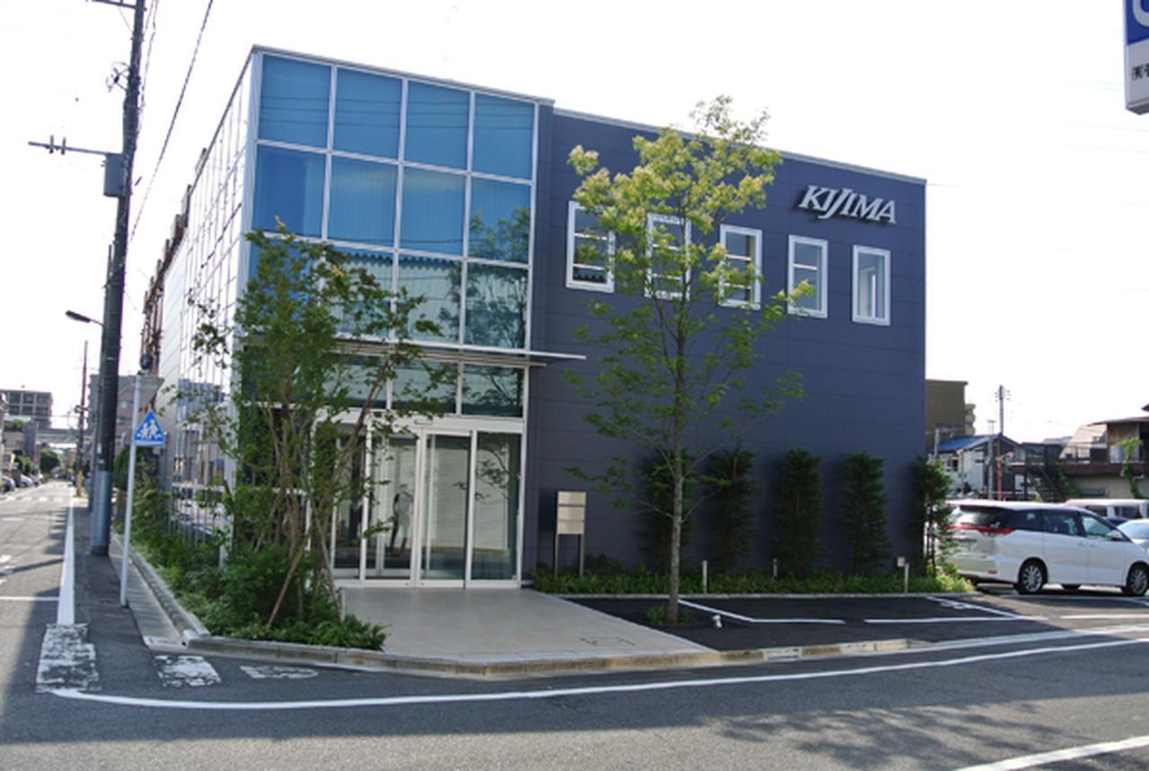 画像: 新設の「営業技術センター」