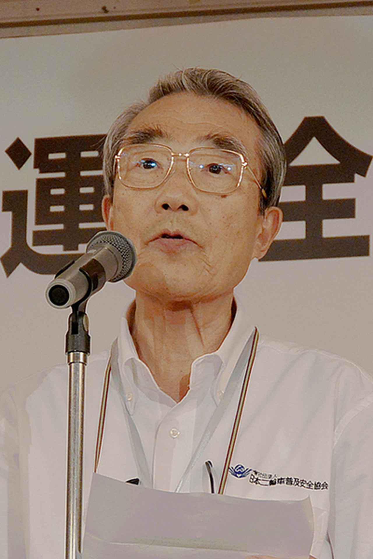 画像: 競技結果を総評する太田日本二普協常務理事