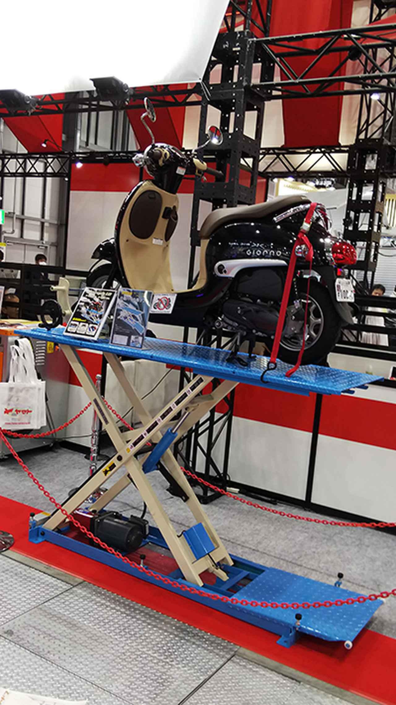 画像: ヤマト自動車が展示した小型バイクリフト(写真の前輪ホルダーはオプション)