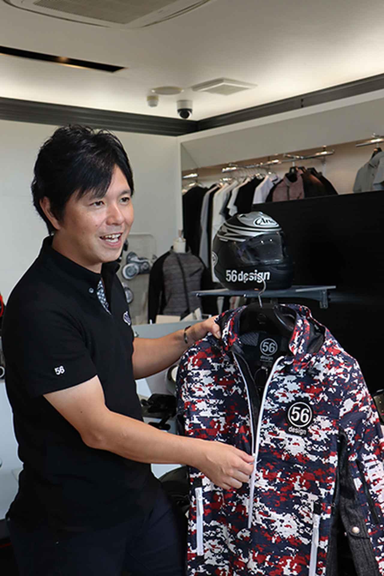 画像: 製品説明を行う中野氏