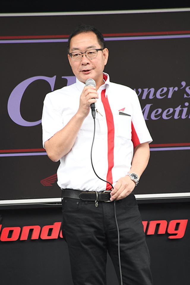 画像: あいさつに立つHMJの加藤社長