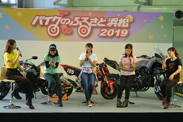 画像: バイク女子トーク