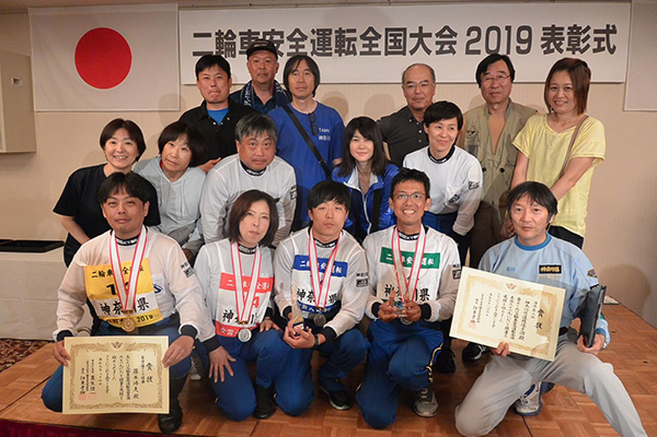 画像: 2位の神奈川県チーム