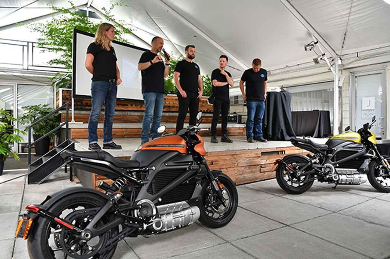 画像: ポートランドで開かれた技術説明会
