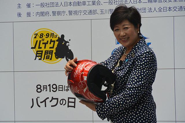 画像: 小池都知事は都内二輪車駐車対策への取り組みについても語った