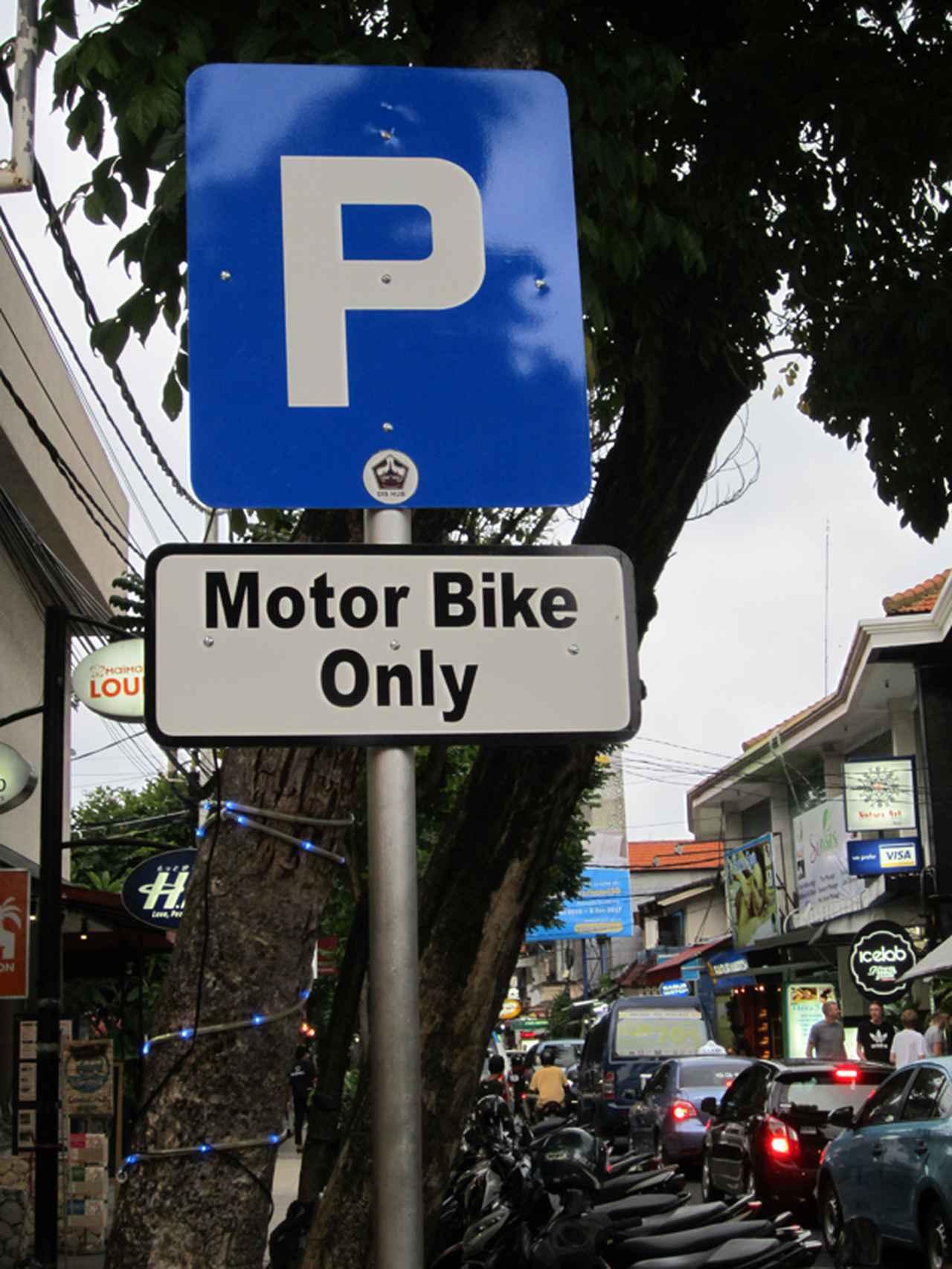 画像: 道路の1車線をつぶして、バイクの駐車スペースにしている。スクーターがびっしり並ぶ(バリ島ウブド地区)