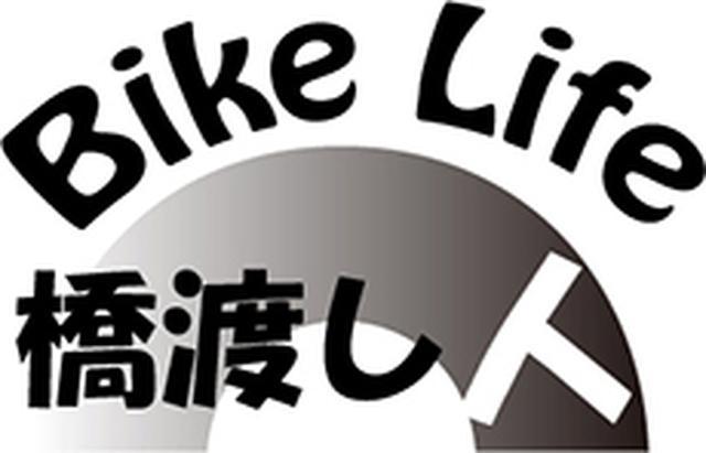 画像: ㈲エム 代表取締役 三保田好一さん/「バイク乗りの目線を大切に」