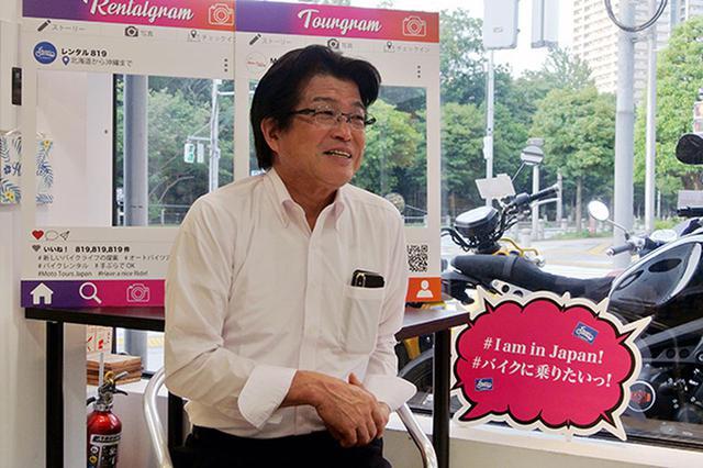 画像: バイクツアー業への期待を語る松崎一成社長