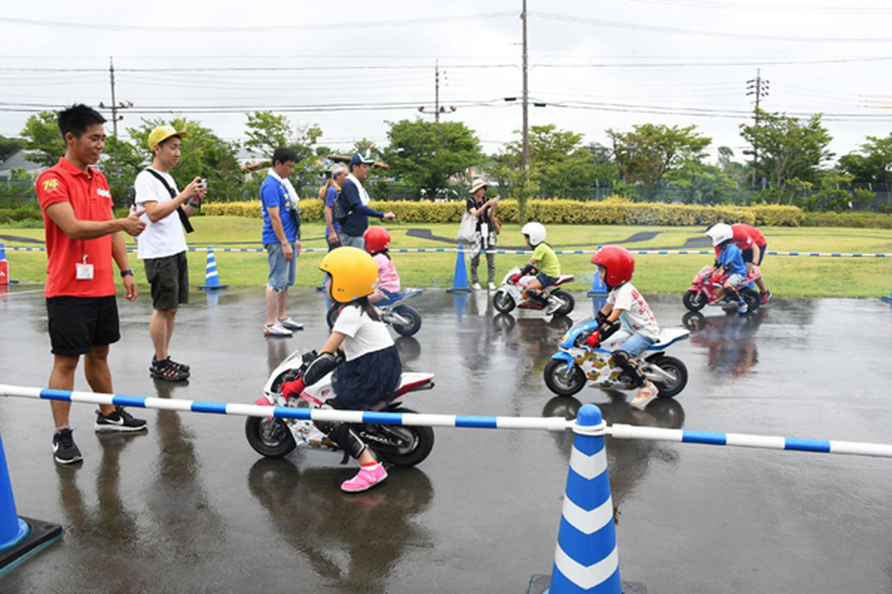 画像: 「ぽすくまの親子バイク教室」開催風景