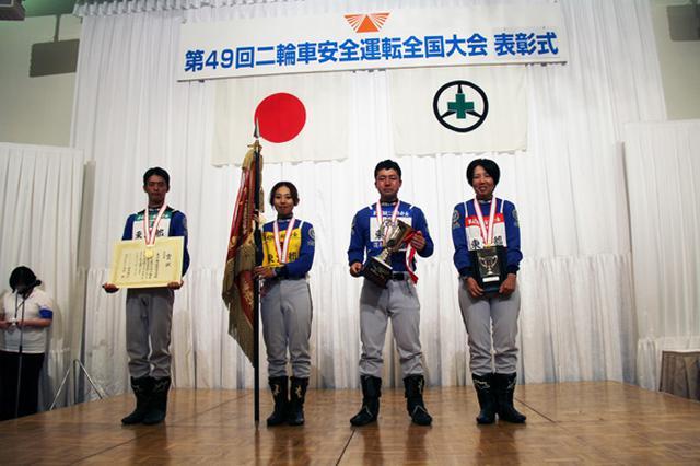 画像: 団体優勝の東京都チーム。左から古賀弘樹、木津谷香織、福島宏昌、須永弘子の各選手