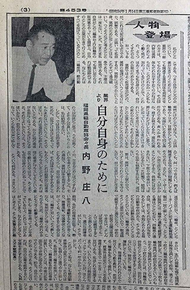 画像2: 最後の二輪車ラリーは九州  交通量増加で公道使用不可に/二輪車ラリー③