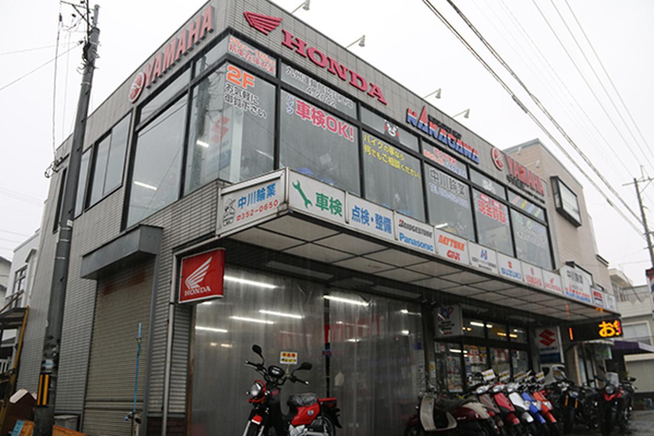 画像: 県道沿いの路面店となる店舗外観
