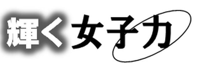 画像: ホンダドリーム八王子 営業 小山知子さん/初心者の目線で店を明るく
