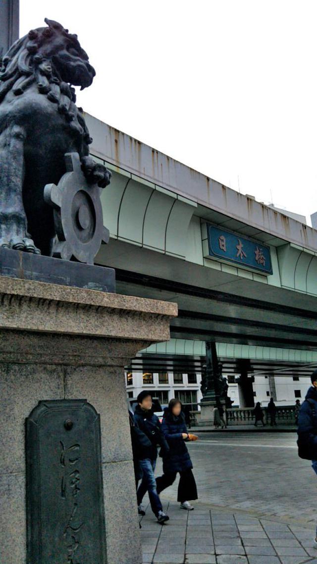 画像: 起点はここ日本橋