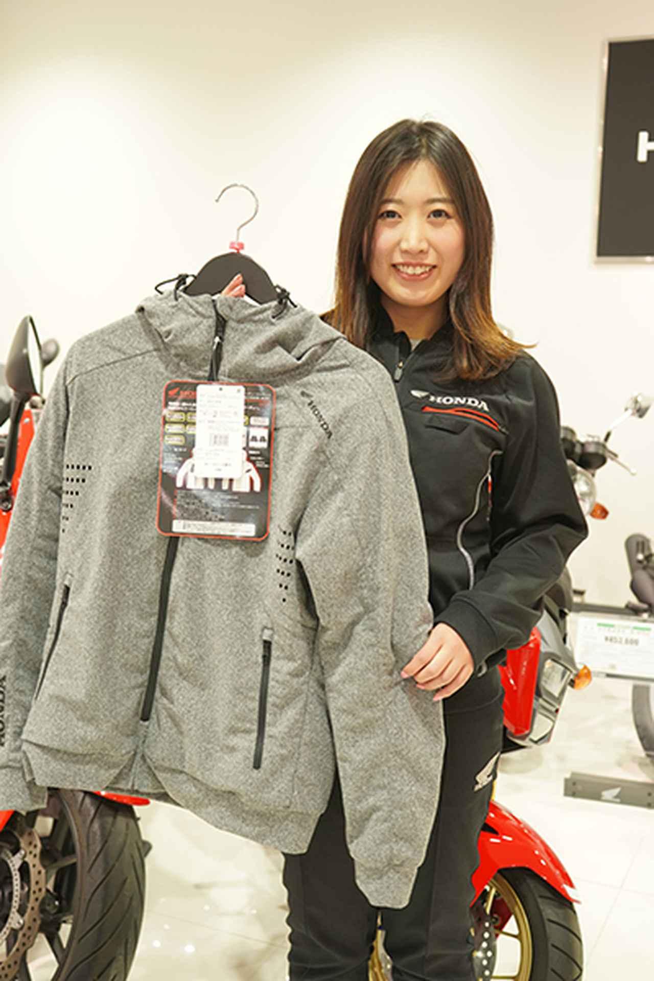 画像: ホンダドリーム八王子の営業・小山知子さん。特に力を入れているのは洋用品の提案だという