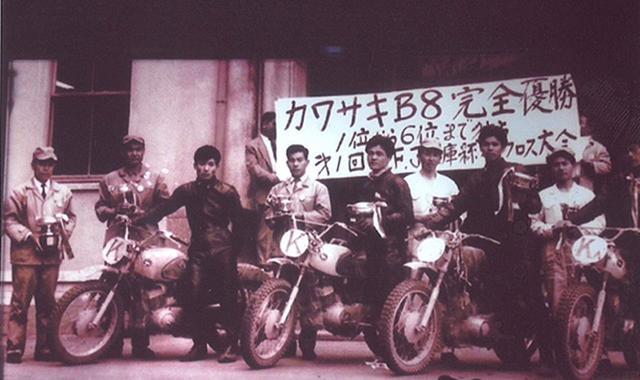 画像: カワサキの再建を決定付けたMFJ第1回全国モトクロス大会で1〜6位を独占した「B8」とライダーたち