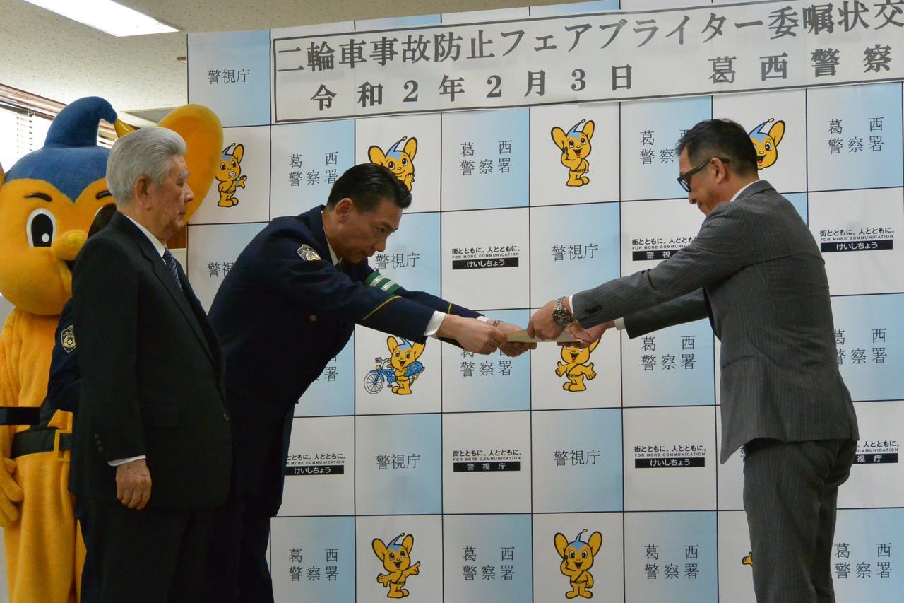 画像: 二輪車販売店らに二輪車事故防止フェアブライター委嘱状を手渡す半田署長(左から2人目)