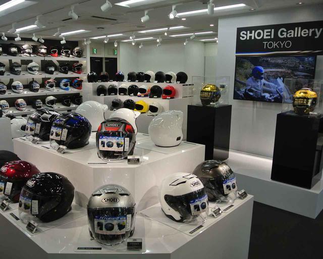 画像: すべてのSHOEI製品を展示・販売する