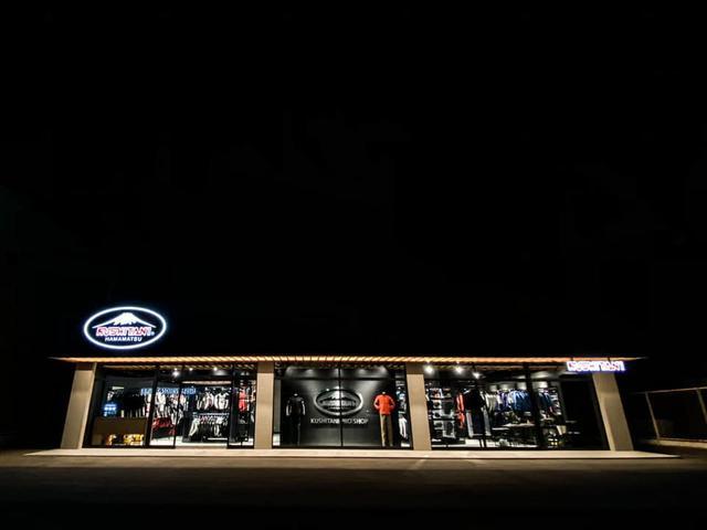 画像: 「一般の人にも間口を広く」 クシタニ新3店舗を福岡、岡山、熊本にオープン