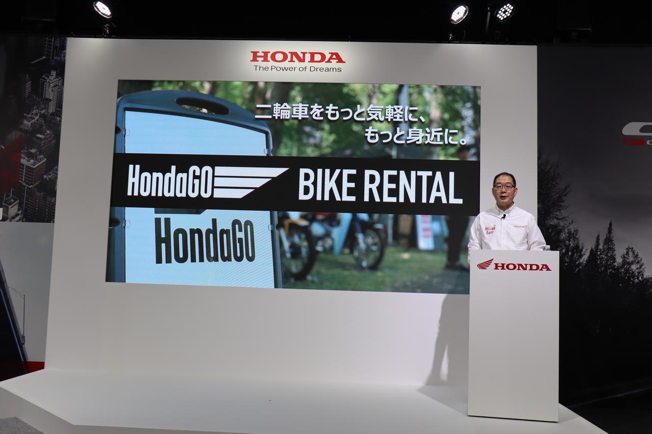 画像: 「Honda Goバイクレンタルで、費用面のネガを払拭する」 HMJ加藤社長