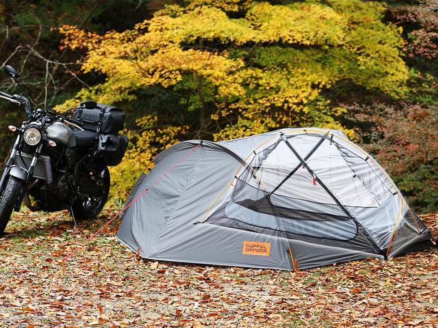 画像: コンパクトなソロ用テントながらも、本格的なキャンプが楽しめる