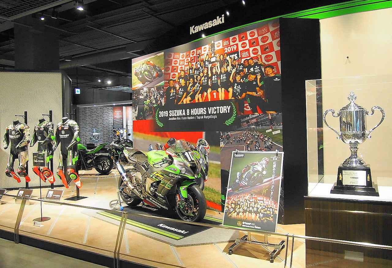 画像: モーターサイクルギャラリーではカワサキが昨年優勝した鈴鹿8耐レースの展示コーナーも