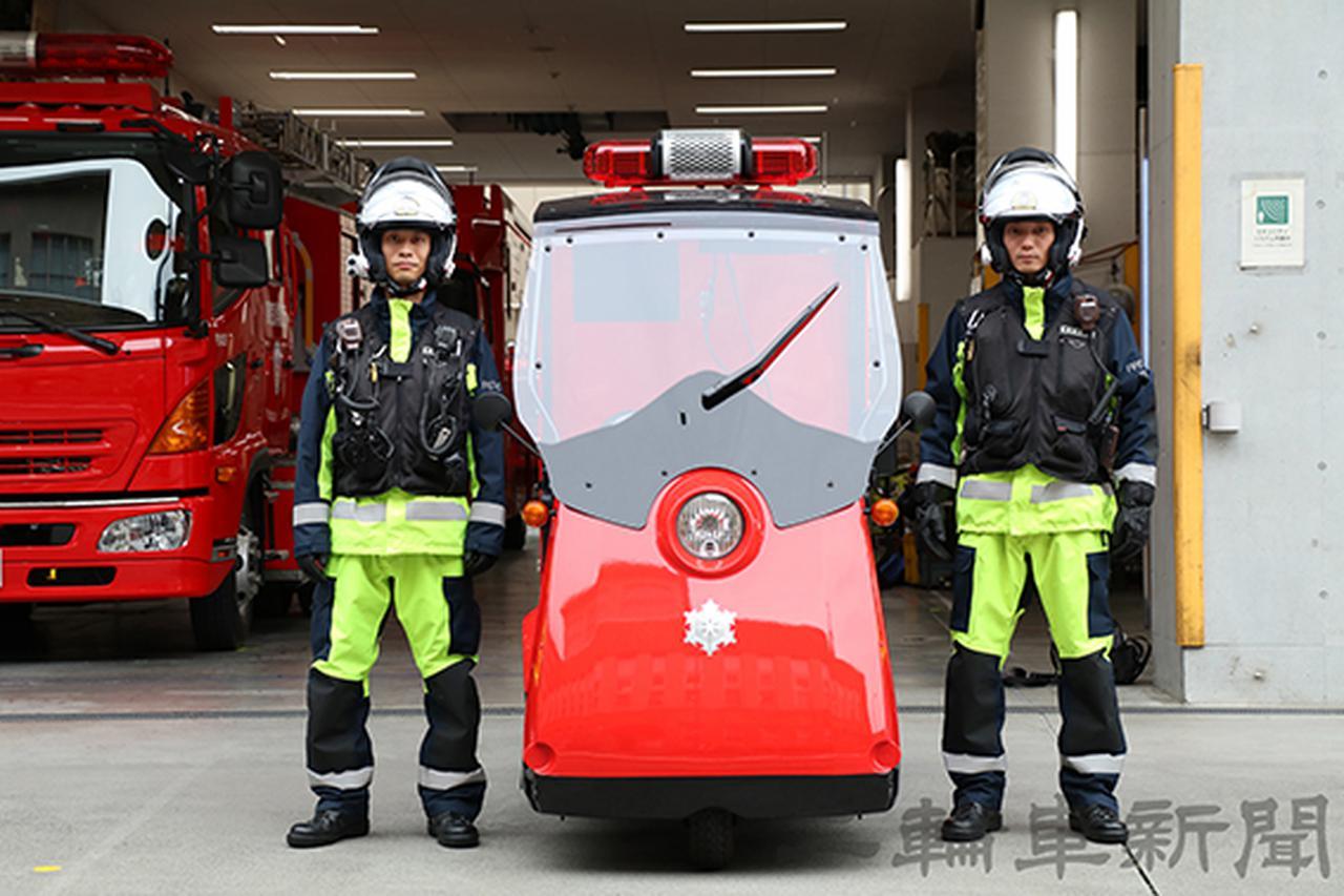 画像: 東京消防庁・千住消防署のファーストエイドチームは工藤諭隊長(左)と仲野孝洋隊員の2名で運用している