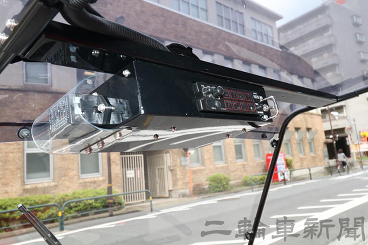 画像: サイレンやスピーカーの操作スイッチは運転席頭上に設置されている