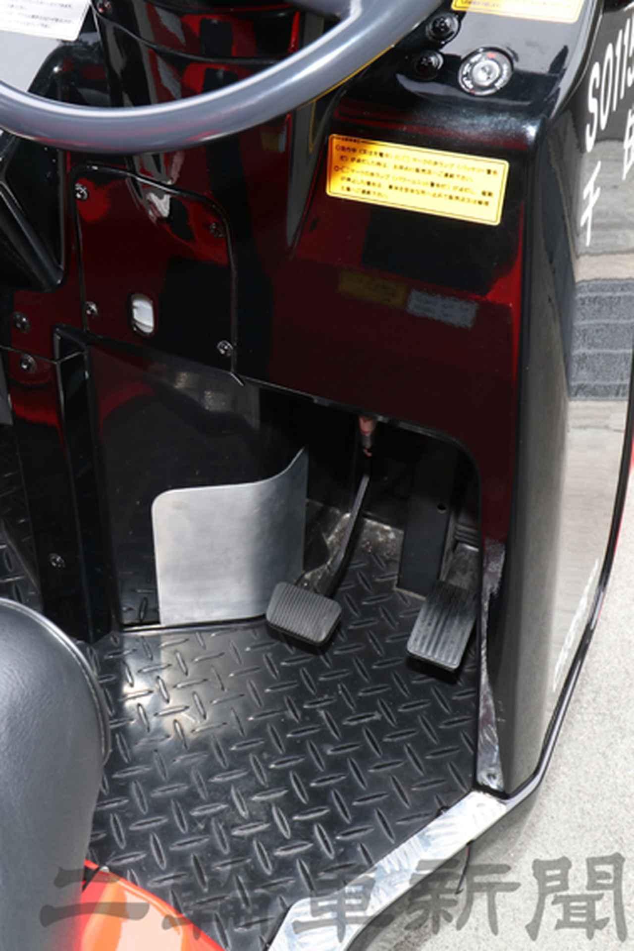 画像: アクセルとブレーキの足下スペースは一見、狭そうに見えるが操作性には問題ないとのこと