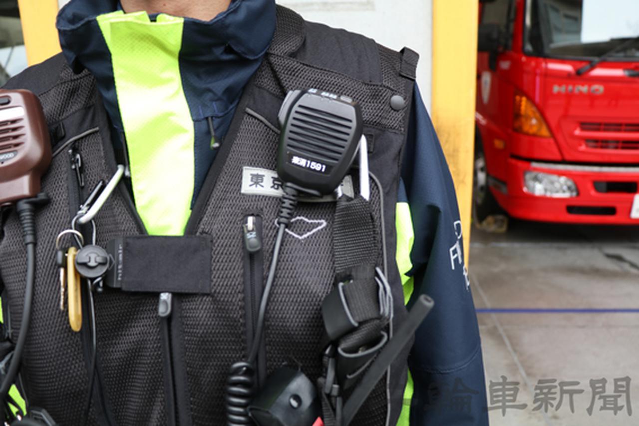 画像: 黒ボディの無線機が本部との連絡用だ。隊長とチームを組む隊員は無線機一台のみ(茶ボディ)を装備する