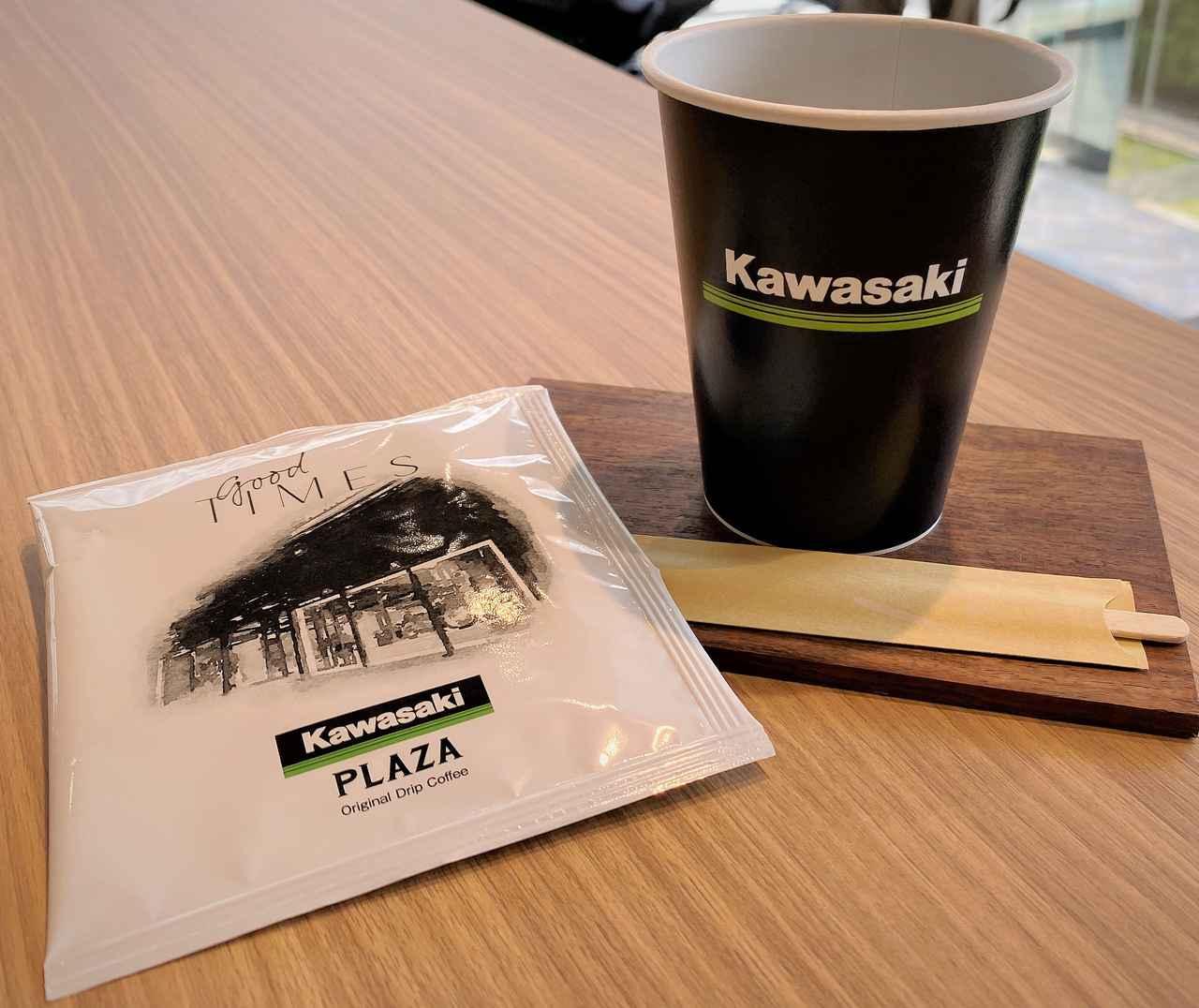 画像: 6月末までの来店者にオープン記念としてプレゼントされる特製コーヒー『Ninjaブレンド』のドリップパック