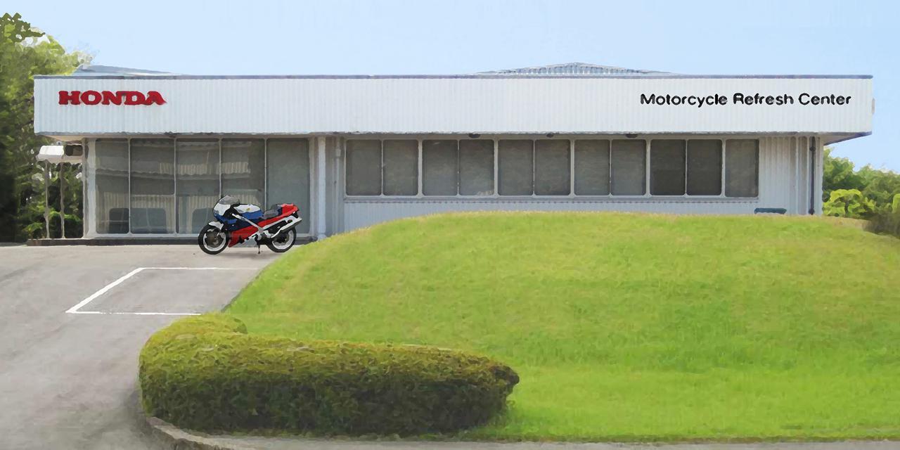画像: 熊本製作所に開設される「モーターサイクルリフレッシュセンター」の外観
