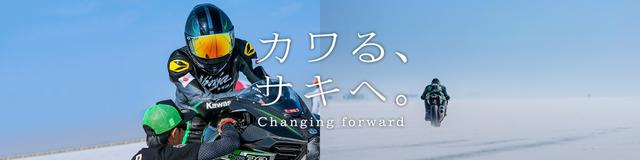 画像: 川崎重工の企業ブランドムービー 「モーターサイクル編」が話題に